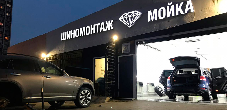 Детейлинг-студия ONYX CARS в Марьино и БратеевоНАМ МОЖНО ДОВЕРЯТЬ!